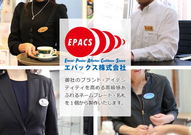 epacs