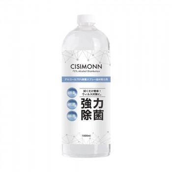 CISIMON アルコール75%詰め替え除菌スプレー 1L