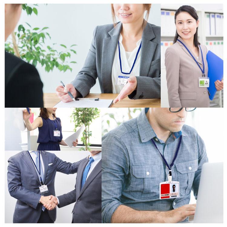 IDカードの特徴3