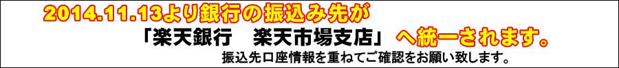 長崎うまかもん倉庫インフォメーション2