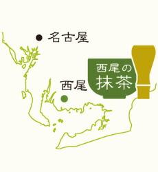 名古屋小倉茶々