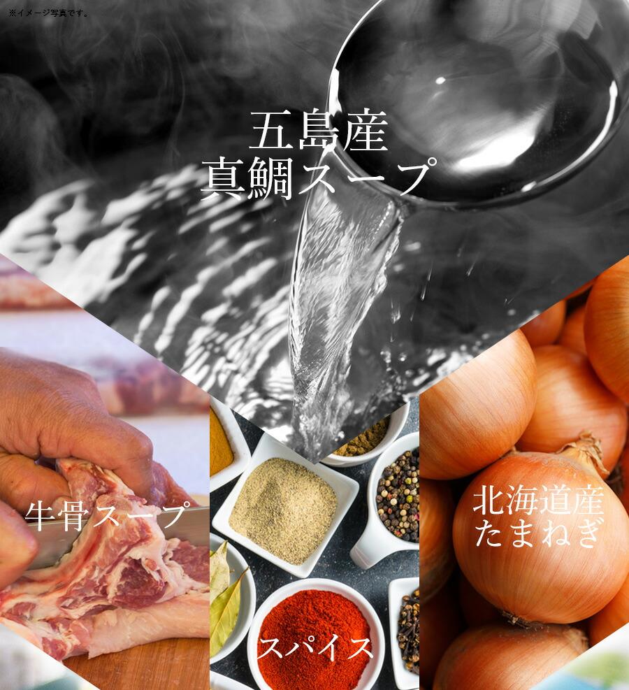 五島産真鯛スープ