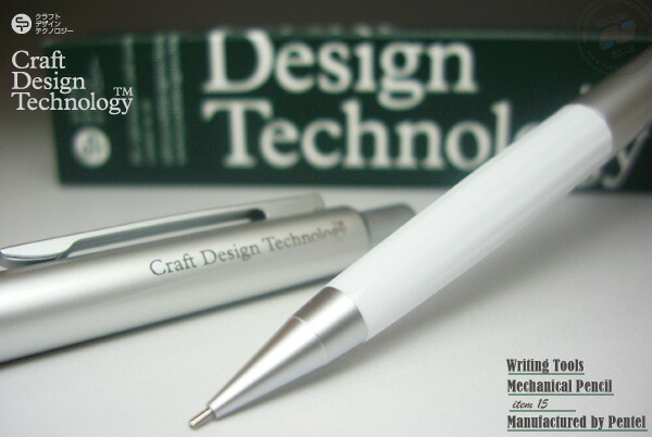 Nagasawa Stationery Center Craft Design Technology Mechanical