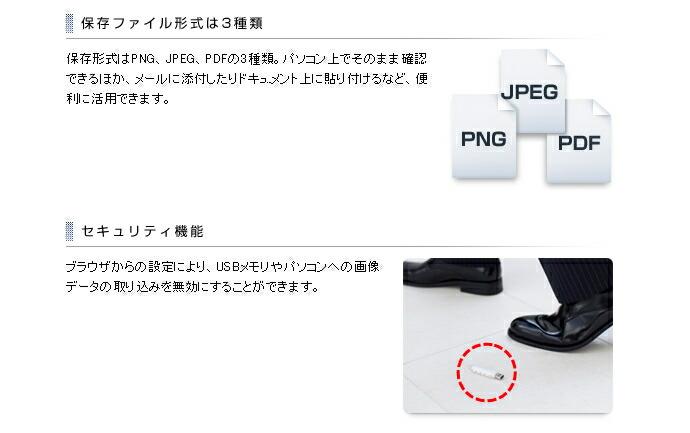 PLUS コピーボード (プラス 電子黒板) 9