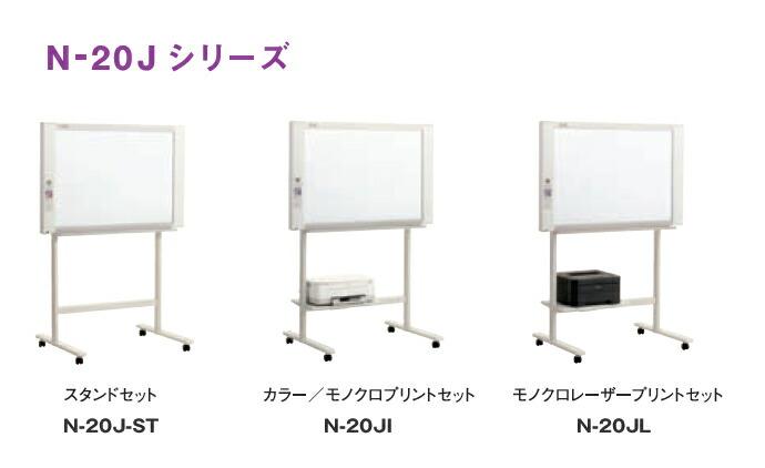 PLUS コピーボード (プラス 電子黒板) 16
