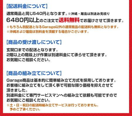 garage_haisou_02.jpg