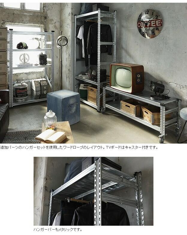 garage ガラージ METALSISTEM メタルシステム