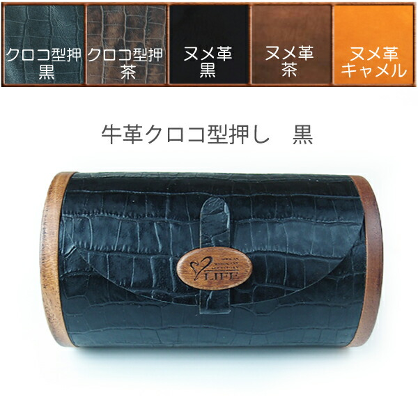 Design Goods for Necktie Case 01 マホガニーのデザインネクタイケース
