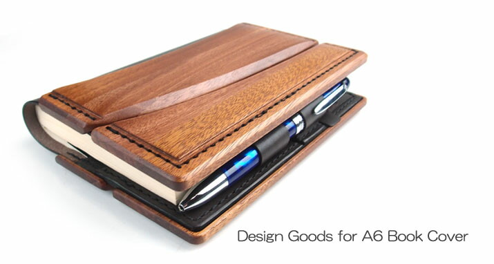 Wood Book Cover Material : Nagasawa stationery center rakuten global market dust