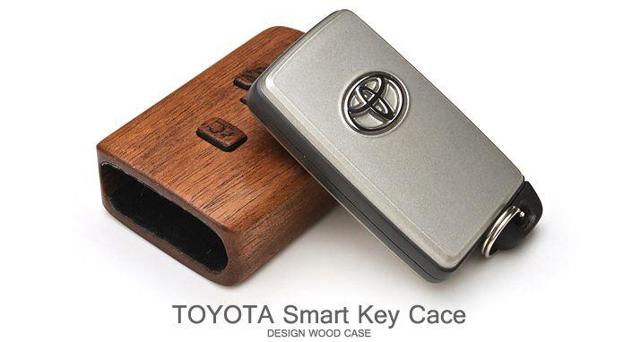 For Smartkey TOYOTA車対応木製スマートキーケースA