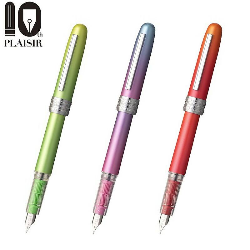 プラチナ万年筆 プレジール 10周年 限定カラー