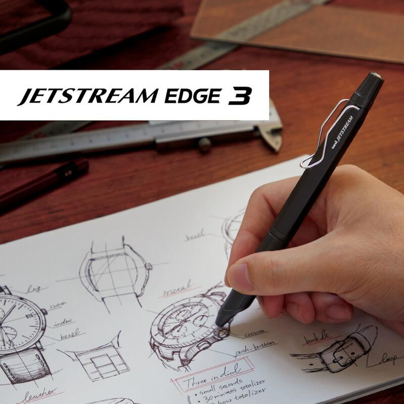 【名入れ無料】ジェットストリーム エッジ 3 極細0.28mm 3色ボールペン/多色ペン/多機能ペン 三菱鉛筆