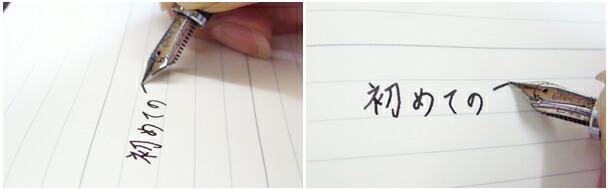 文具 通販 神戸 三宮 ナガサワ文具センター オリジナル商品 万年筆 セーラー万年筆 プロフィットタイプ 14金
