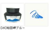 和田岬ブルー