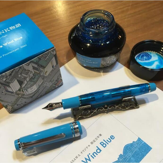 Kobe Wind Blue