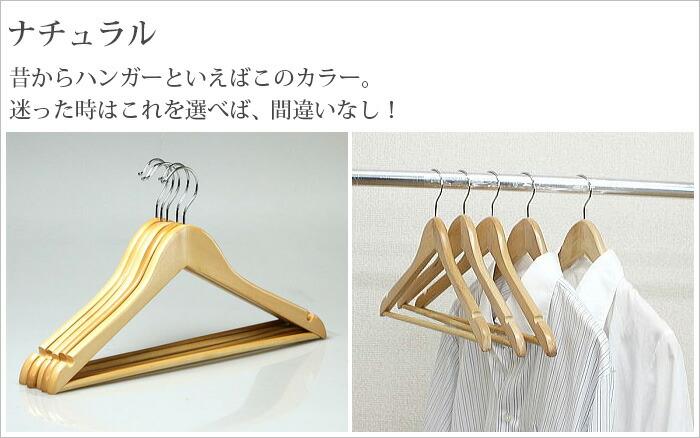 ハンガー 木製 20本セット 薄型ハンガー スーツ シャツ コート ジャケット