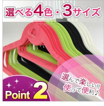 【ポイント2】選べる4色・3サイズ