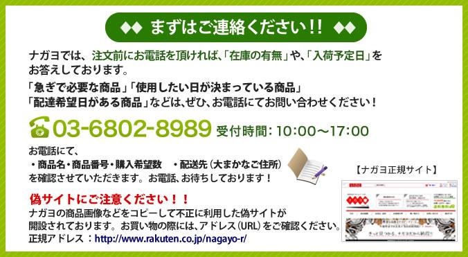 contact_01.jpg
