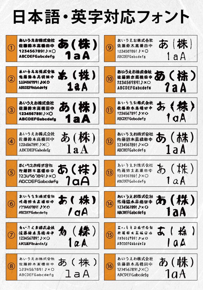 日本語英語対応フォント