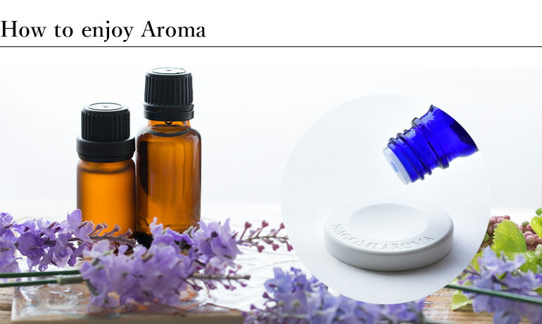 How to enjoy Aroma