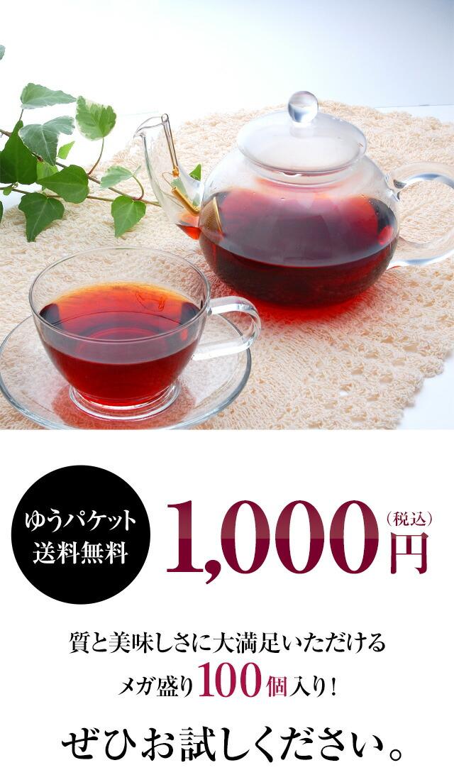 質と美味しさに大満足いただけるメガ盛り100個入り!ぜひお試しください。