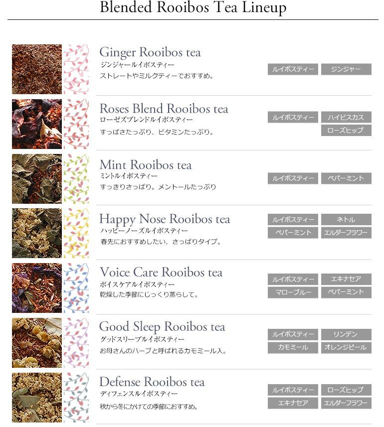 Blended Rooibos Tea Lineup
