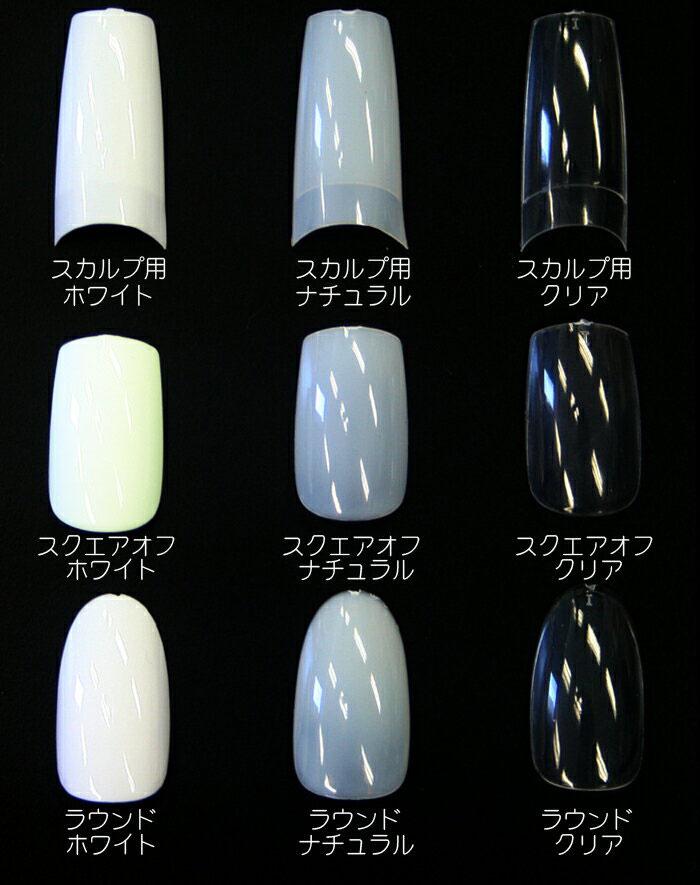 Gel Nail BRUSH ジェルネイル用ブラシ 選べる7種類 14カラー 298円