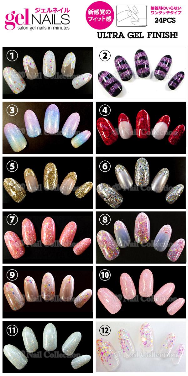 Nail Collection | Rakuten Global Market: Gel nail tip BEAUTY NAILER ...