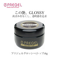 PREGEL プリジェル グロッシー(トップ) 4g