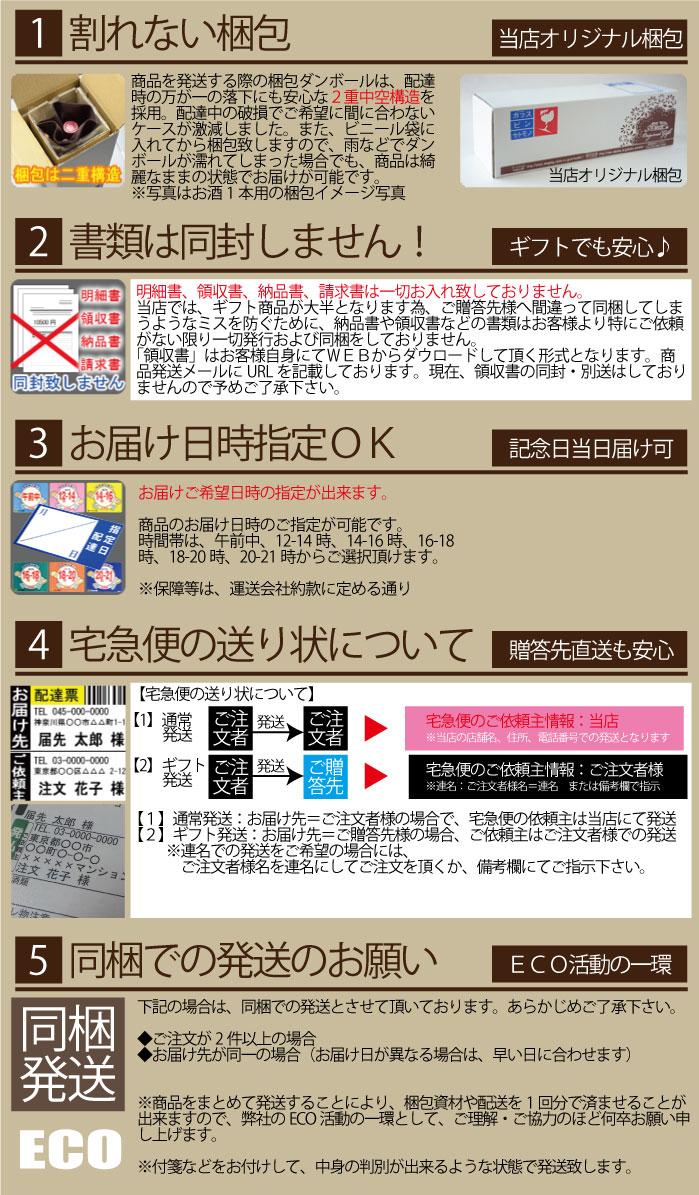 haisou_1pon.jpg