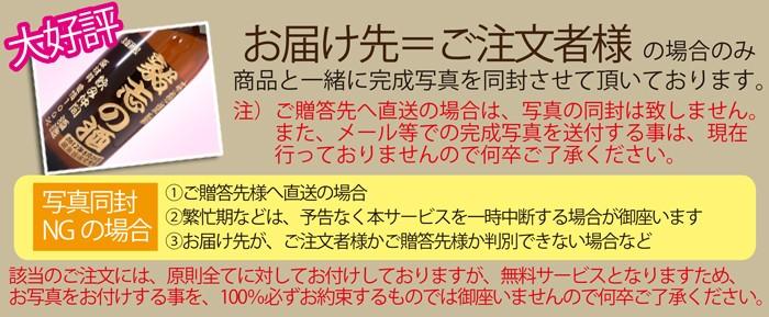 kansei_photo.jpg