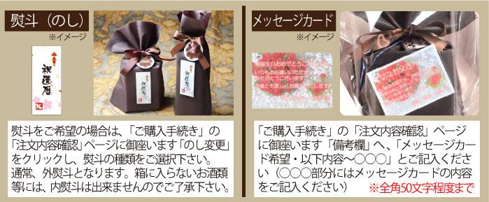 noshi_card.jpg