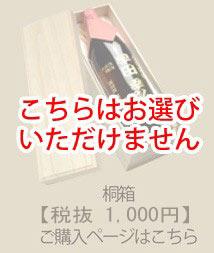 rap_3_sake_nashi.jpg