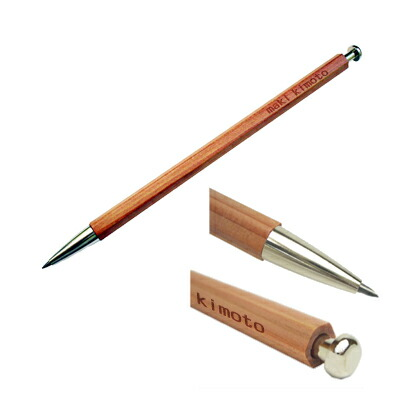 Simply because is such a simple writing implements; an original only for you!