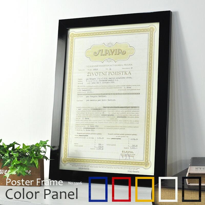 木製カラーパネル