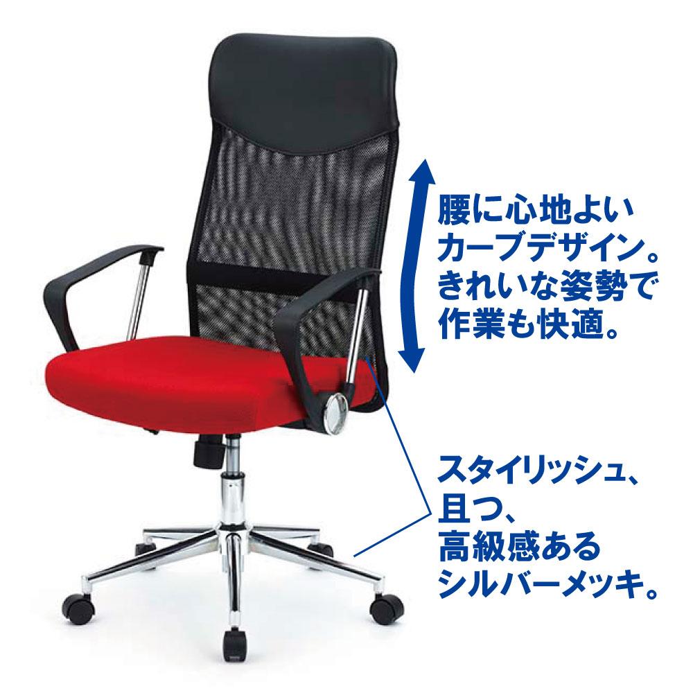 スタイリッシュ、且つ、高級感あるシルバーメッキ。腰に心地よいカーブデザイン。きれいな姿勢で作業も快適。