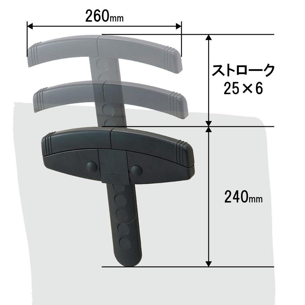 ハンガーユニット 寸法図