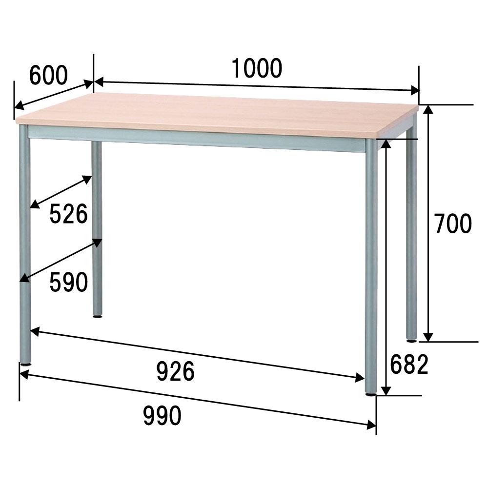 ユニットテーブル ダイニングテーブル ワーキングテーブル ワークデスク HEM-1060NMナチュラル木目