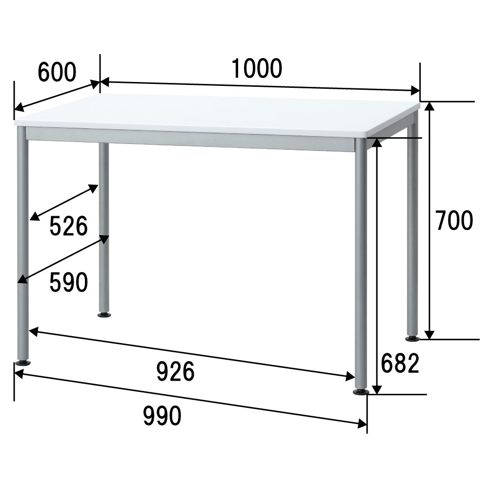 ユニットテーブル ダイニングテーブル ワーキングテーブル ワークデスク HEM-1060W ホワイト