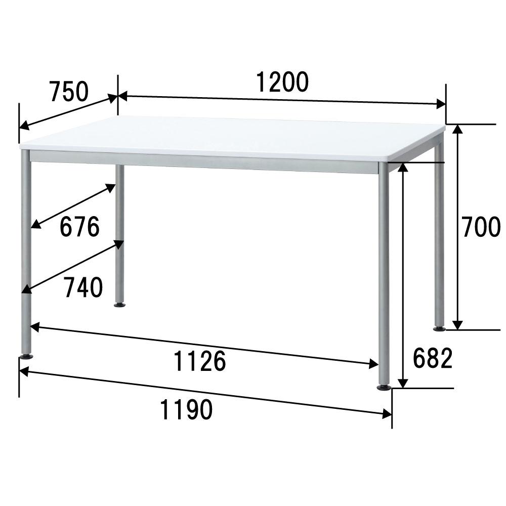 ユニットテーブル ダイニングテーブル ワーキングテーブル ワークデスク HEM-1275W ホワイト