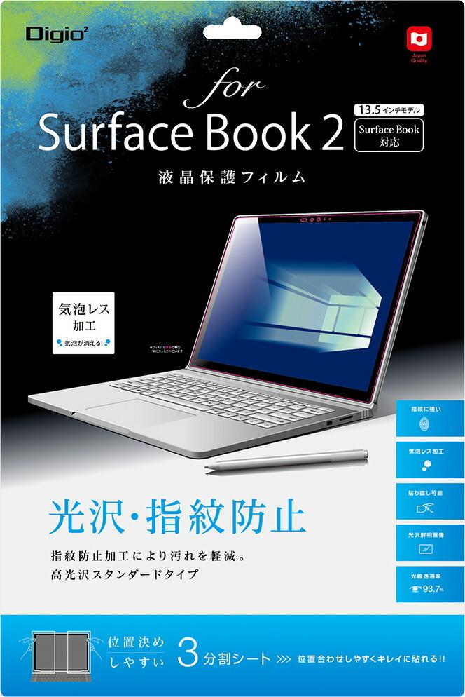 Surface Pro 2017用 液晶保護フィルム Surface Pro4対応 TBF-SFP17FLS