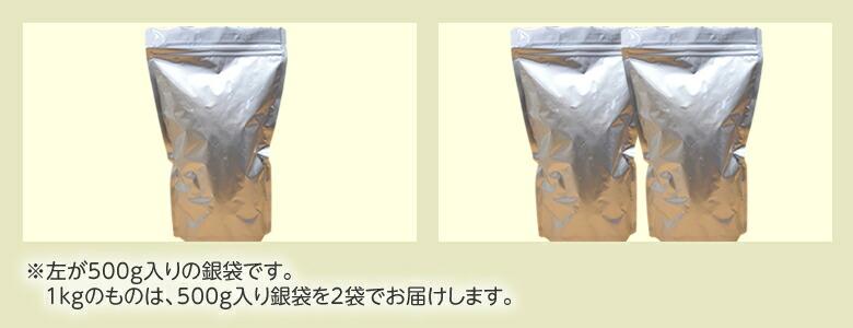 マカロンクッキー包装サンプル