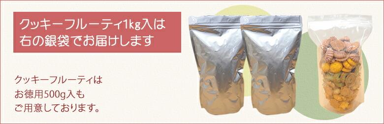 包装サンプル画像
