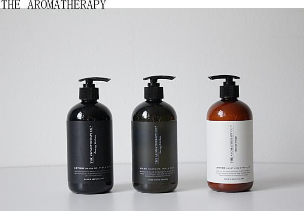 the aromatherapy