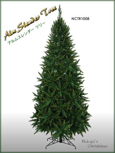 【クリスマスツリー 185cm】アルムスレンダーツリー X'mastree Christmastree Xmas クリスマスツリー クリスマス木