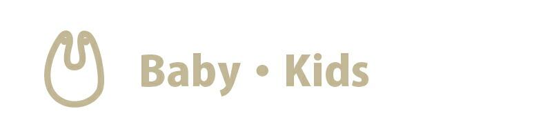 Baby・Kids