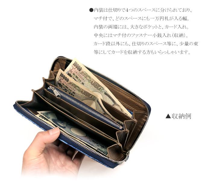 パイソンファスナー長財布の機能紹介
