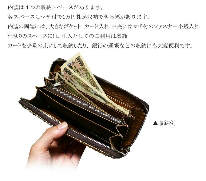 パイソン革長財布