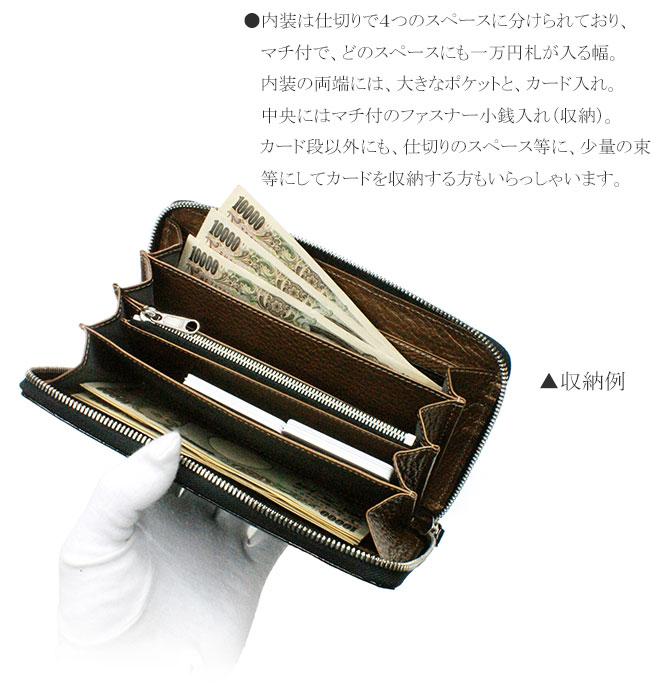 クロコ財布写真2