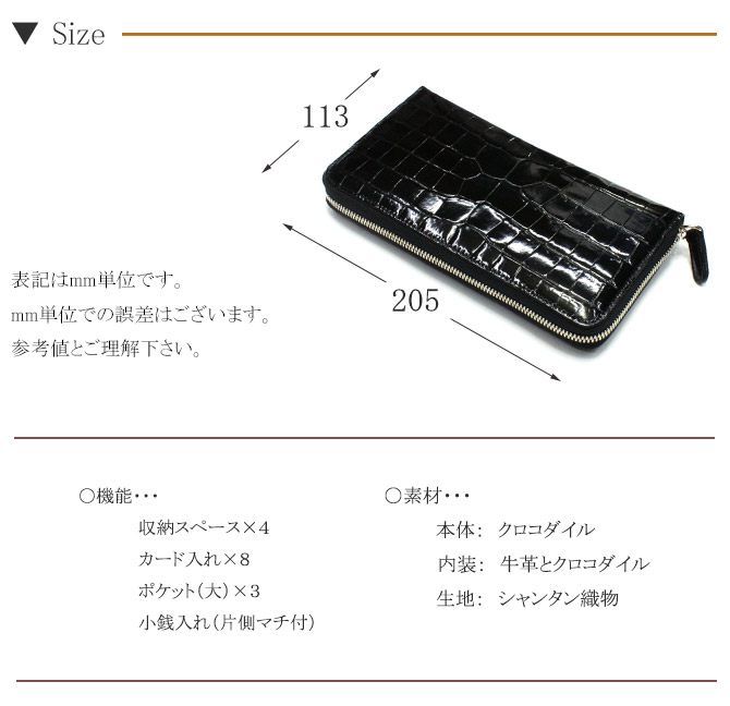 クロコ財布写真3